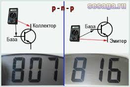 proverka_tranzistorov
