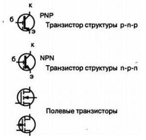 transistori1